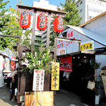 長浜らーめん 浜太郎 - 現在のところ、新規店舗も合わせ、4店舗が入ってます。