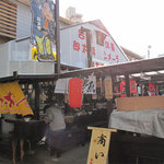 長浜らーめん 浜太郎 - 2009年10月末にオープンしたばかりで、 夜営業も最近開始されたそうです。
