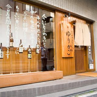 焼酎だけでなく季節の日本酒も・・・