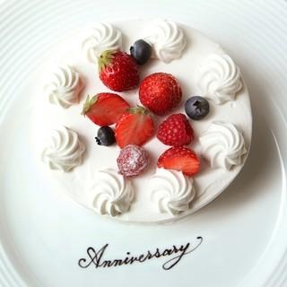 記念日に..ケーキ付きプラン