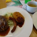 ガスト - 料理写真:日替わりハンバーグランチ(ハンバーグ&コロッケ&バジルソーセージ)