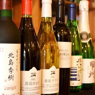今、東京で注目の国産ワインの専門店です♪厳選された品揃え!!