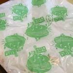 26224587 - バーガー包装紙
