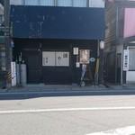 食道かわむら - 店舗正面