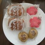 和菓子処 清野 -