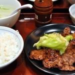 唐兵衛 - 牛タン醤油だれ焼定食¥950