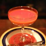ケイブ バー - 料理写真:赤ピーマンのムース (2014/04)