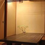 草季庵 - シンプルなのが良い
