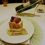 26233352 - 「結婚31周年のアニバーサリーケーキ」と赤ワイン。