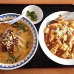 台湾料理 豊源 - 麺飯セット(780円)担々麺+麻婆版