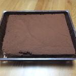 26235465 - 生チョコケーキ