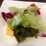 ヴィネリア アモーレ - パスタランチのサラダ