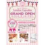 ロンドン カップケーキ - London Cupcakes(ロンドン カップケーキ)名古屋店店内オープンチラシ