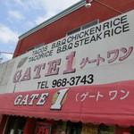 GATE1 -