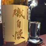 もつやき ぷくいち - 「磯自慢本醸造」550円
