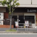 26243007 - 店の外観