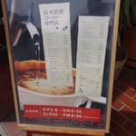 26243057 - 炭火焙煎コーヒー専門店