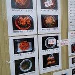 浜のかきあげや - 由比丼は売り切れでした(2014.4)