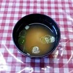 ジェイムスキッチン - 味噌汁