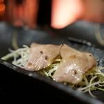 GENEI.WAGAN - 茉莉花茶煮焼豚の炙り