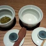 橙 - 柚子胡椒&お塩