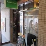カフェ オトワヤ - 店舗外観