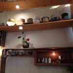 ワド オモテナシ カフェ