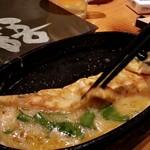 せくら - 卵のステーキ