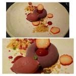 La Serre - デザート・・見た目も可愛らしい。ラズベリーのアイスや他の品も甘さ控えめで美味しいですね。