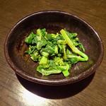 坐・和民 - 菜の花の辛子和え