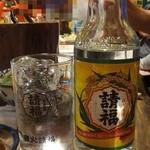 うさぎや - 請福 30° 2合 ¥1200(税別)くらい / 水・氷セット ¥467(税別)くらい