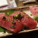 うさぎや - 石垣牛の炙り寿司 二貫 ¥495(税別)くらい
