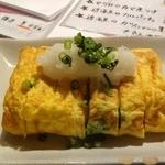 うさぎや - アーサーの卵焼き ¥457(税別)くらい