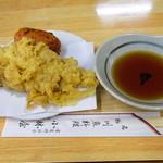 小林屋 - 鯰の天ぷら、鯰のたたきあげ