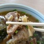 新垣食堂 - 牛汁の肉!