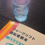 たこQ - お水