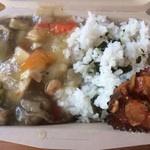 グリーン シェド - 【ランチボックス】野菜の塩だれ炒め