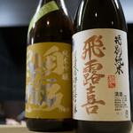 桜あん - 日本酒 巌と飛露喜
