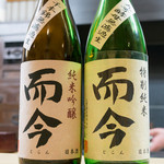 桜あん - 日本酒 而今飲み比べ