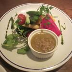 洋食酒場 フライパン - 野菜がたっぷり和風バーニャカウダ ゴマの風味