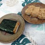 柿の木坂の家 - いそべ焼き&あべかわ 各100円