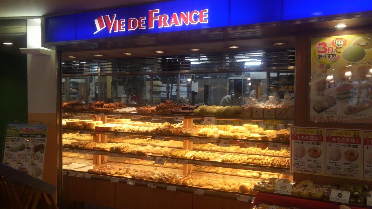 ヴィ・ド・フランス 守谷店