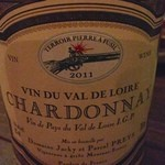 マーブル - グラスワイン すっきり