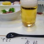 香村 - 乾杯のビール