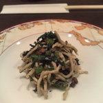 聖兆 - 前菜