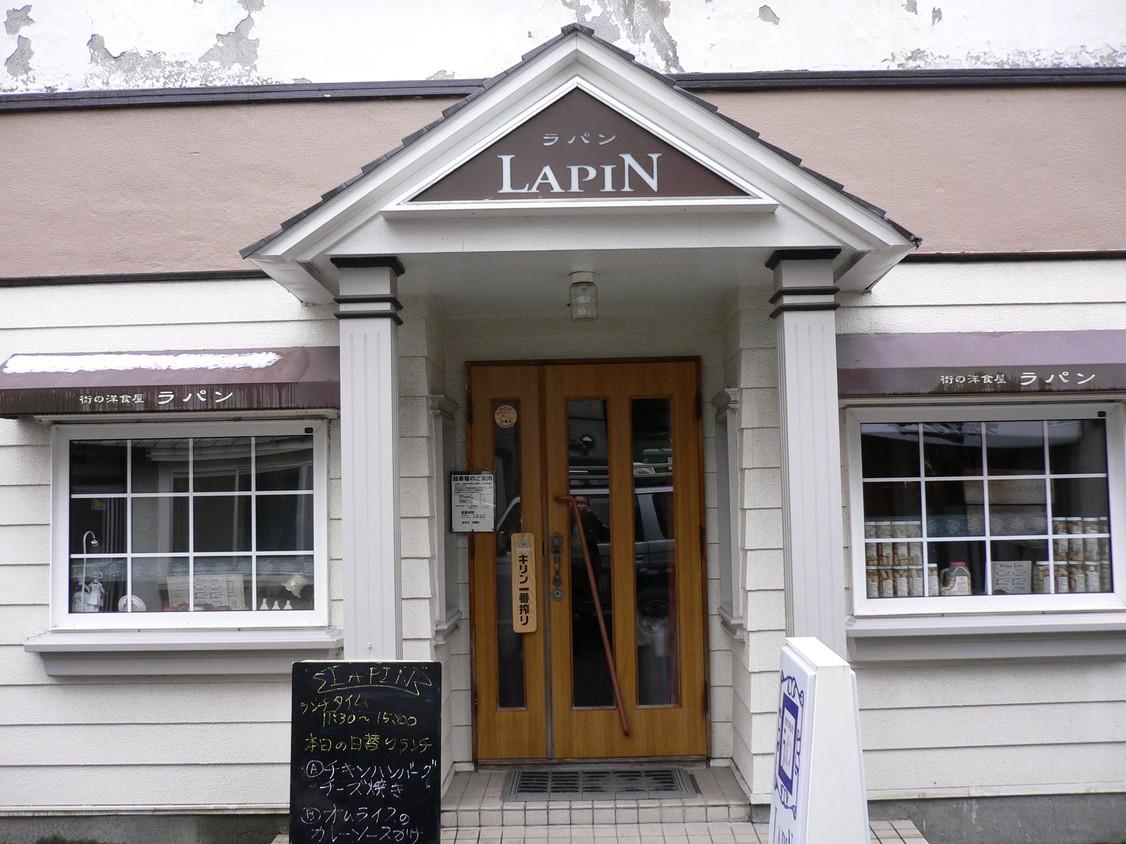 街の洋食屋 ラパン