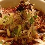雲林坊 - 汁あり担々麺(小)