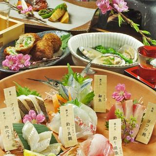 季節のお魚を!!瀬戸内鮮魚を満喫