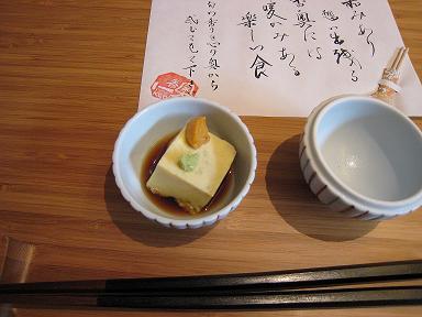 和食 カオク