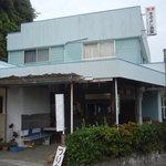 2630053 - 宮川漁港の海の直ぐそばにあります